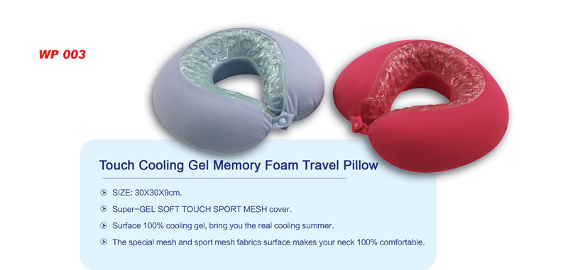 Touch Cooling Gel Memory Foam Travel Pillow.jpg